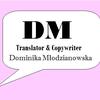 Dominika Młodzianowska