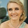 Joanna EA Szczepaniak