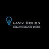 LaViv Design