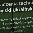 Czerpicki