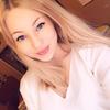 Natalia Grzesik