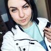 Alina Cherniak