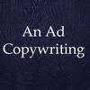 An Ad Copywriting