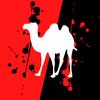 camellb