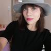 Anna Ciska