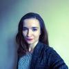 Ania Cichańska