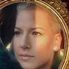 Magdalena Tomalik